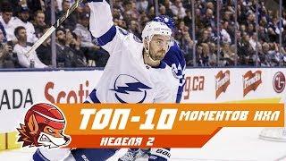 Дубль Овечкина, сэйвы Флёри и воздушный Кросби: Топ-10 моментов 2-й недели НХЛ