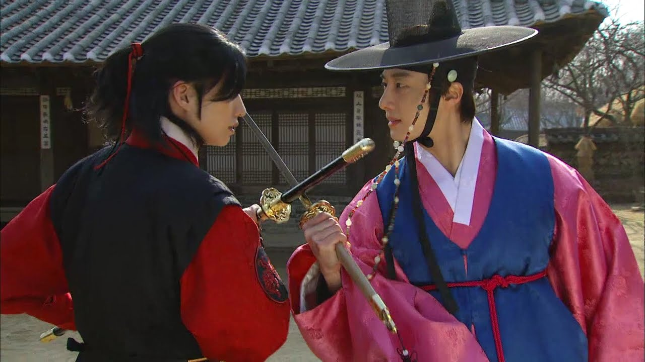 Jung Il Woo The Moon That Embraces The Sun