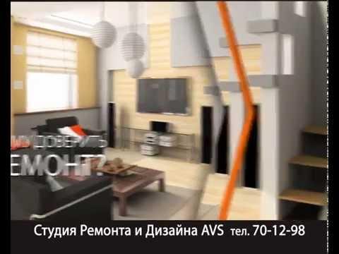 Спецпредложение по ремонту квартир в новостройках Вологда