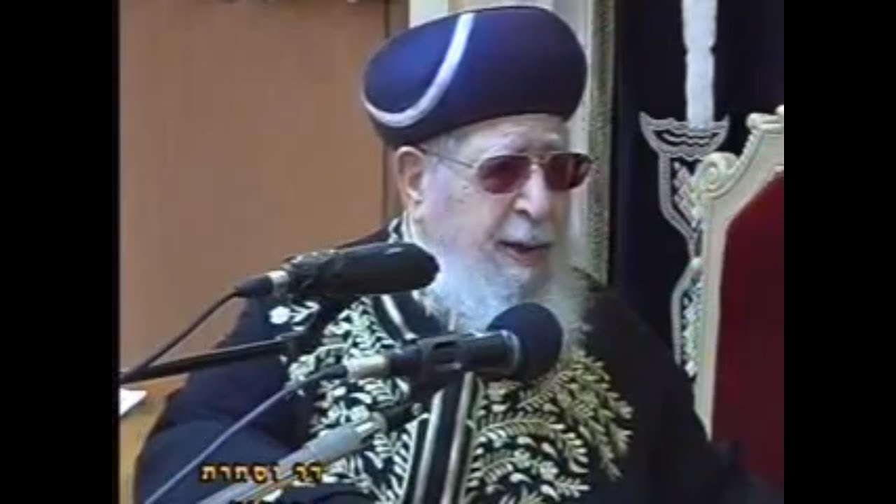 """Rabbi Ovadia Yosef zt """"l - Parshat Vayeshev"""