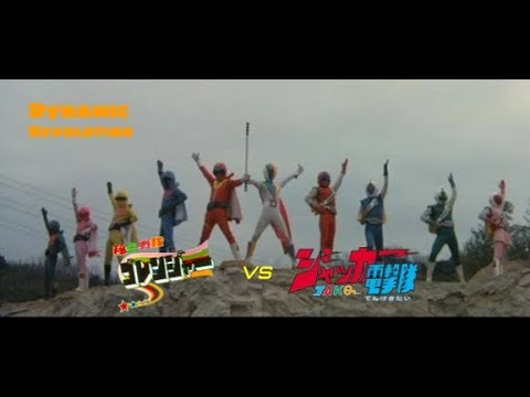 Image result for Jakq vs goranger dynamic revolution