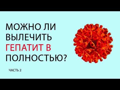 Вопрос-ответ - Клиника иммунопатологии