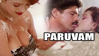 """Paruvam"" Full Telugu Movie (1990) 