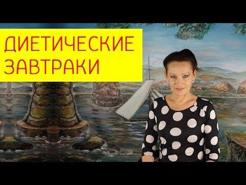 - Энциклопедия Диет