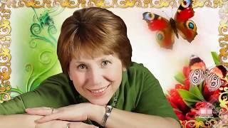 Слайд-шоу на юбилей 55 лет. Подарок маме на день рождения. Видеопоздравление