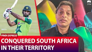 Well done Team Pak | Conquered South Africa in their Territory | Shoaib Akhtar | SP1N