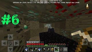 Serie Survival Minecraft Pe 1.2.0.15 | Tp2 | Nos Vamos En Busca De Los Diamantes 💍💍