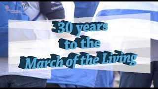 30 Years of the March of the Living