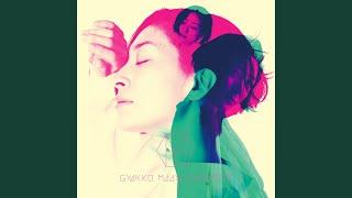 Download Kuhaku