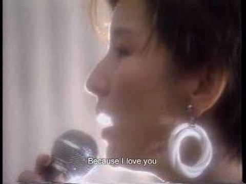 陳淑樺 because i love you