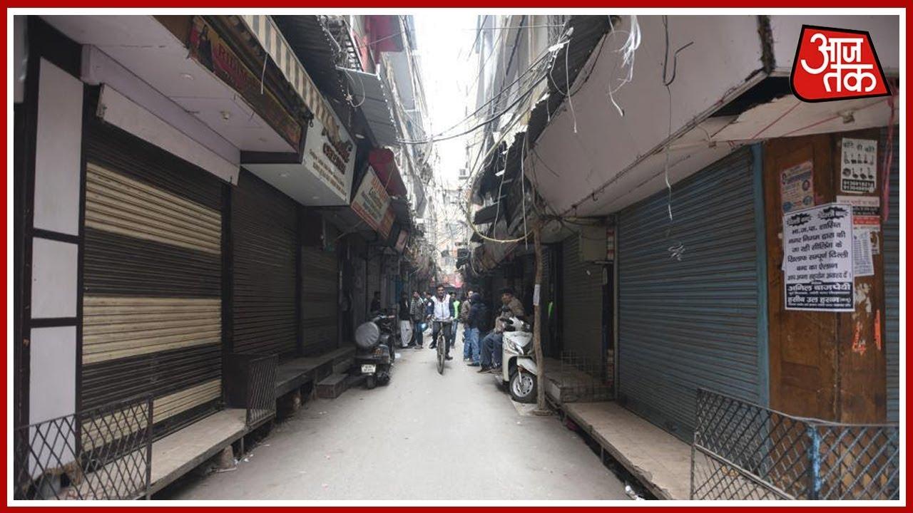 100 Shehar 100 Khabar: Traders Call Delhi Bandh Against Sealing, 7 Lakh Shops Remain Closed #1