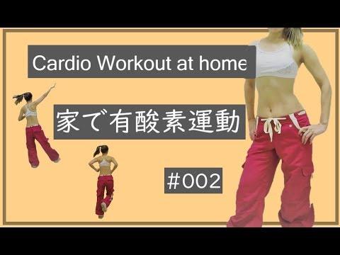 【お正月太りを解消】踊って☆脂肪燃焼。Fat burning dance workout at home ダンスでダイエット