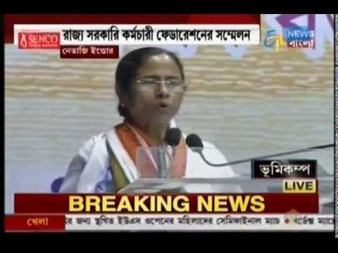 West Bengal CM addresses a convention of state government employees at Netaji Indoor Stadium l AITC
