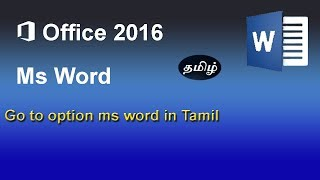 Go to option in Microsoft word 2016 Tamil
