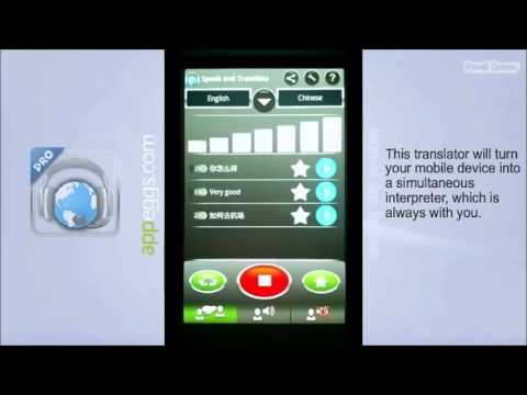 Translator Speak and Translate Android Review