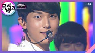 [뮤뱅] 제국의 아이들 ZE:A - 후유증 (20120817) MP3