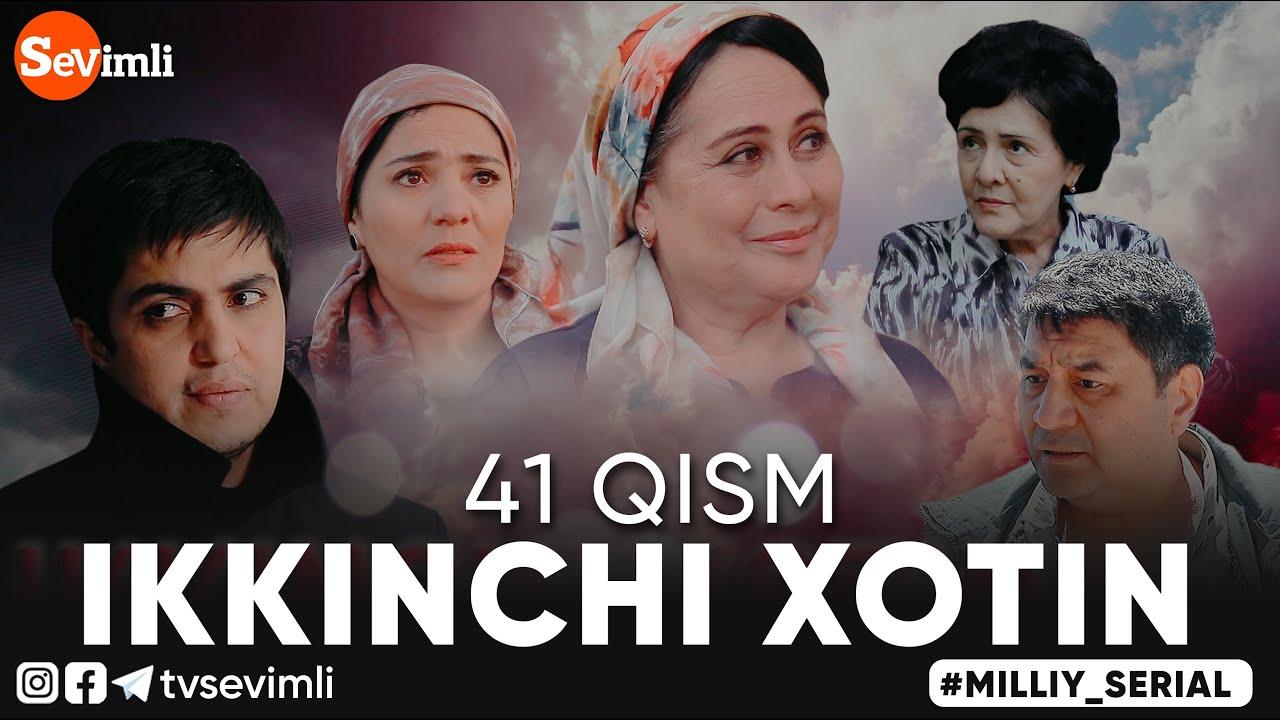"""""""IKKINCHI XOTIN"""" O'TKIR SYUJETLI, DRAMATIK MILLIY SERIAL 41-QISM"""