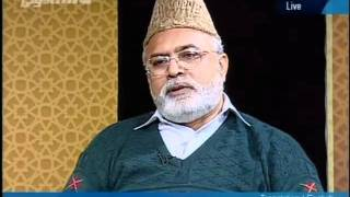 The concept of combining prayers-persented by khalid Qadiani.flv