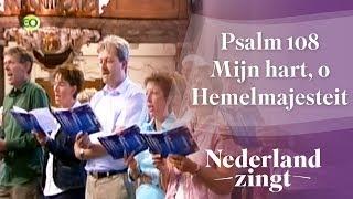 Mijn hart, o Hemelmajesteit / Psalm 108