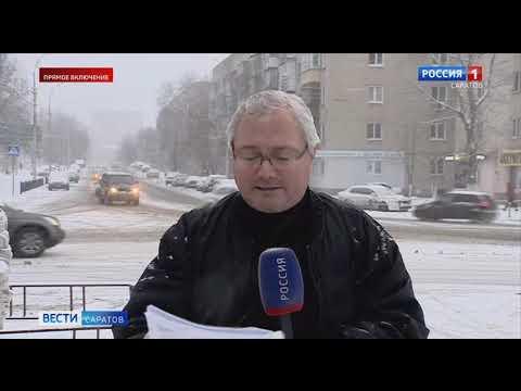 Снегопад в час-пик. Что сейчас на дорогах Саратова?