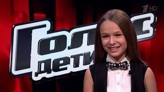 Сегодня вечером   Финалисты шоу Голос Дети (30 04 2016 30) апреля 2016