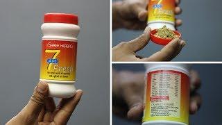 7am Fresh Powder Review in hindi| सुबह खुश कर देगी ये दवाई| Best Medicine For Gas & Constipation