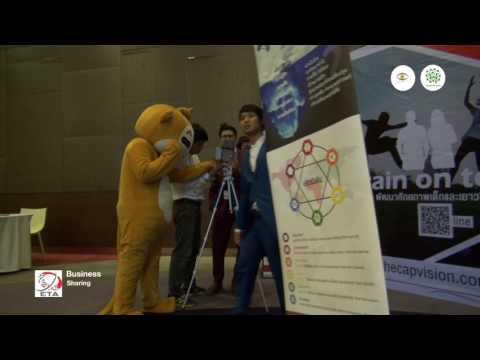 ETA-BS Connection Forum 2/2017