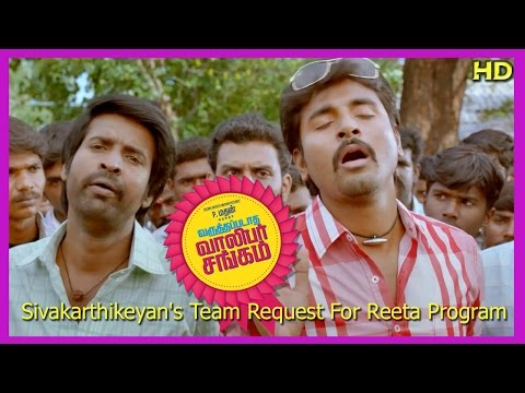 Varuthapadatha Valibar Sangam   Scenes   Sivakarthikeyan's Team Request For Reeta Program