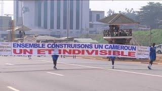 Cameroun, 53ÈME ÉDITION DE LA FÊTE DE LA JEUNESSE
