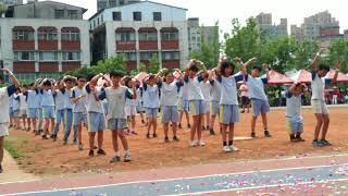 智恩金龍國小6年級運動會