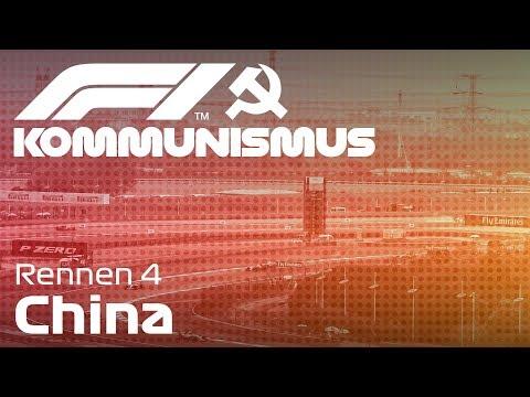 Formel Kommunismus #4 • Shanghai am 1.Mai • [F1 2017 COOP]