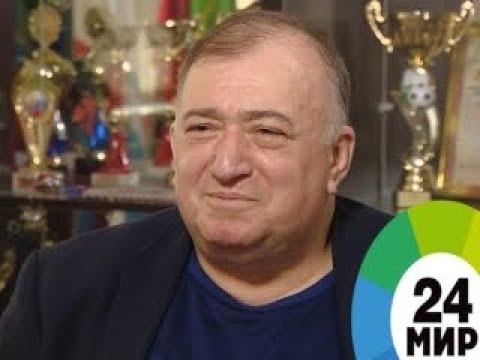 Шаварш Карапетян: Я не мог просто смотреть, как тонут люди - МИР 24