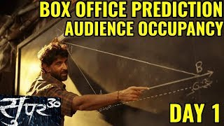 SUPER 30 BOX OFFICE COLLECTION DAY 1 | PREDICTION | AUDIENCE OCCUPANCY | HRITHIK ROSHAN