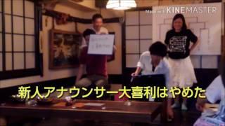 ピン芸人・奥山ツンヂ主催のライブ『チャリンチャリン大喜利』の動画で...