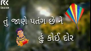 Tu jaane patang che ne hu chu tari dorr / whatsapp status / awesome song