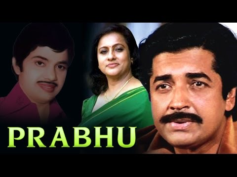 Prabhu 1979: Full Malayalam Movie | Latest Malayalam Movies | Jayan | Prem Nazir | Seema