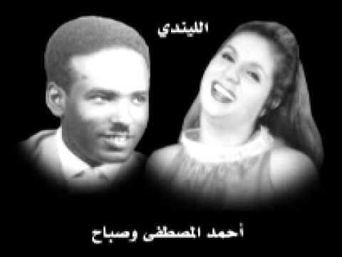 رحماك يا ملاك - حفل - احمد المصطفى وصباح