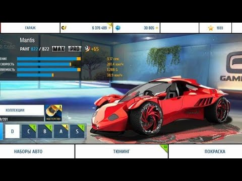 FUNNY MEMES AND PICS RELATED TO ASPHALT 8 PART 19