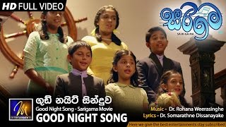 Good Night Song - Sarigama OST | Official Music Video