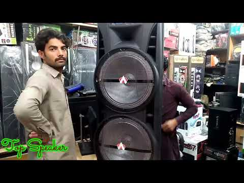 Mh 1515 Audionic The Sound Master Bass Test