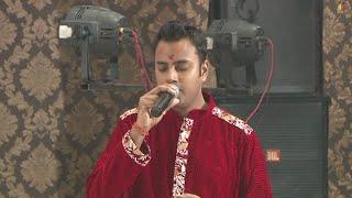 Live Performance Narayan Hari Narayan By Vikas Pasari