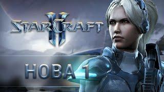 StarCraft 2 - Нова: Незримая Война (Миссии 1-2, 1080p, 60FPS)