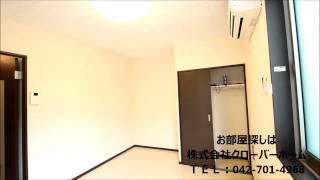 ディアコート三輪 103室 室内動画 町田市三輪町