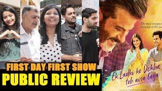 Ek Ladki Ko Dekha Toh Aisa Laga - Hindi Movie Trailer, Reviews, Songs