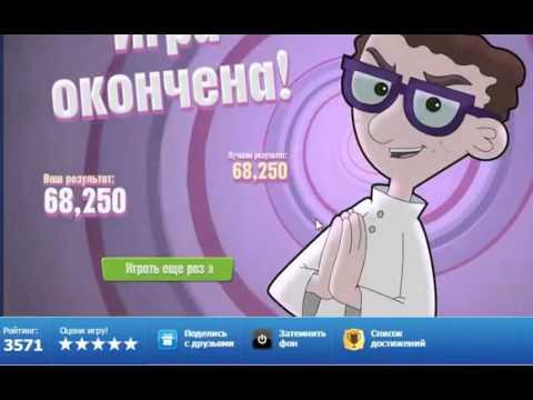 Видео игры Перри Утконос