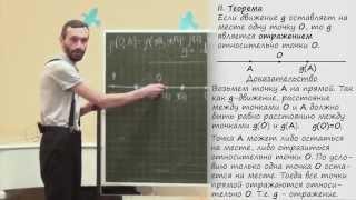 100 лекций по математике для детей. Алексей Савватеев. Лекция 6.