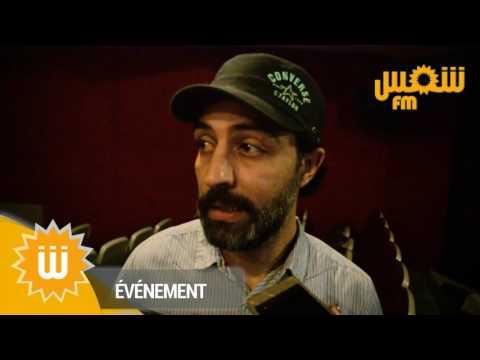 Conférence de presse du film Thala Mon Amour
