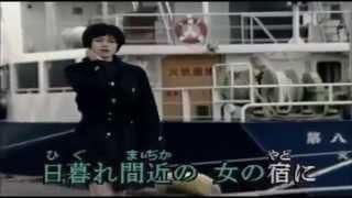 作詞・作曲 吉幾三さん 1991年9月リリースです。 港で恋人の帰りを待つ...