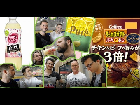 外国人が日本のお菓子に挑戦!Foreign people trying Japanese sweets!