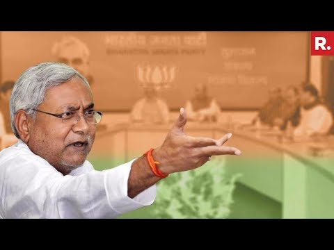 Nitish Kumar Speaks About Cabinet Reshuffle - Full Speech
